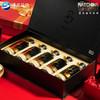 【中国新说唱联名版 下单减60】 洋河小黑瓶礼盒 5瓶装 商品缩略图2