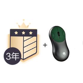 黑五抄底价-买帐户送印象智能鼠标EverMOUSE  3年专业帐户实体卡+鼠标到手价549元