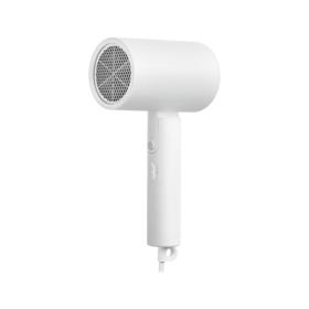 【抽奖礼品】米家负离子便携吹风机H100 | 基础商品