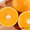 【全国包邮】冰糖橙 (60-65果)5斤±3两/箱(72小时内发货) 商品缩略图1