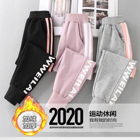 DRM201125新款中大童时尚洋气休闲加绒加厚运动裤TZF