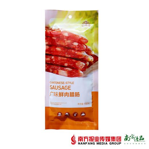 【广东省内包邮】英农腊味组合 (72小时内发货) 商品图6