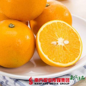 【全国包邮】冰糖橙 (60-65果)5斤±3两/箱(72小时内发货) 商品图2