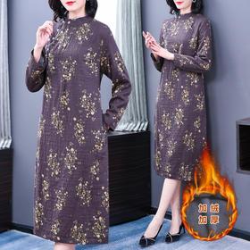 AHM-mdnz5414新款民族风优雅气质宽松立领加绒棉麻印花中长款连衣裙TZF