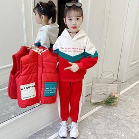 KYM-DM-82200新款童装韩版时尚洋气马甲卫衣裤子三件套TZF