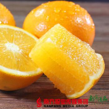 【全国包邮】冰糖橙 (60-65果)5斤±3两/箱(72小时内发货) 商品图4