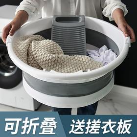 PDD-SCJJ201125新款家用加大加深加厚可折叠洗衣服盆TZF