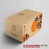 【全国包邮】冰糖橙 (60-65果)5斤±3两/箱(72小时内发货) 商品缩略图5
