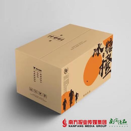 【全国包邮】冰糖橙 (60-65果)5斤±3两/箱(72小时内发货) 商品图5