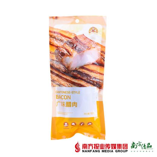 【广东省内包邮】英农腊味组合 (72小时内发货) 商品图5