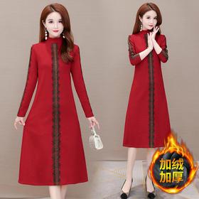 YWE-ALLJ20B21SC新款优雅气质修身半高领长袖加绒加厚中长款连衣裙TZF