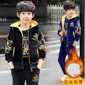 PDD-LZCP201125新款潮流时尚男童加绒加厚丝绒三件套TZF