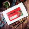 [牛肉火锅]肉粒饱满 入味耐嚼  800g/袋装 2种口味可选 商品缩略图7