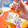 [果冻梅酒]喝前摇一摇 口感更柔和  300ml/瓶 商品缩略图1
