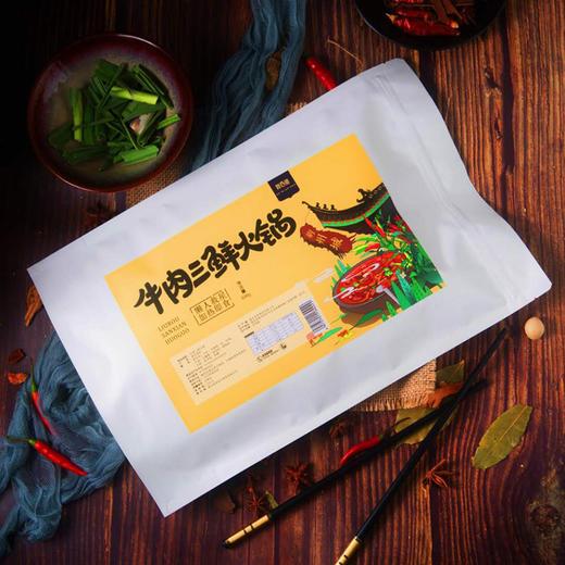 [牛肉火锅]肉粒饱满 入味耐嚼  800g/袋装 2种口味可选 商品图5