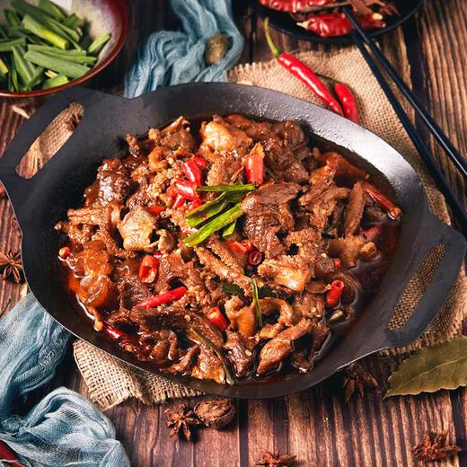[牛肉火锅]肉粒饱满 入味耐嚼  800g/袋装 2种口味可选 商品图0