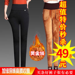 YSRY新款时尚气质休闲高腰弹力紧身加绒保暖长裤TZF