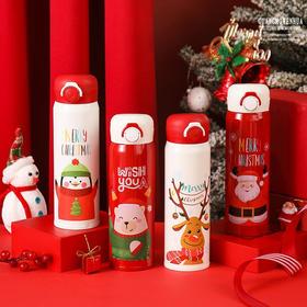 【为思礼】【圣诞保温杯,喝水不烫嘴,用起来爽】圣诞风保温杯 304不锈钢材质 长效保温 隔热防烫 大容量 圣诞节平安夜送礼物优选