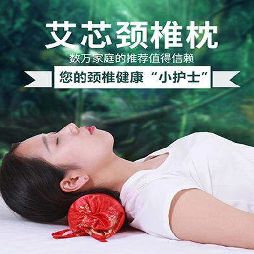 【张湾区】武当颈椎枕艾草枕 商品图0