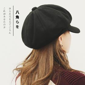 HMFS-C029新款时尚优雅气质保暖软顶毛呢八角贝雷帽TZF