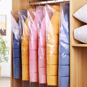 PDD-JJXYP201127新款塑料透明加厚衣服防尘袋TZF
