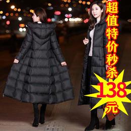 PDD-ARS201127新款时尚优雅气质修身连帽加厚长款棉服外套TZF