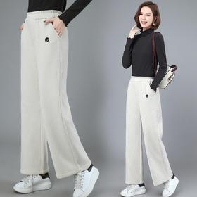 CQ-HYU2066新款时尚气质松紧腰压皱阔腿坠地裤TZF