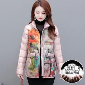 YWE-TYH9YM6158新款时尚气质修身立领长袖印花羽绒服保暖外套TZF