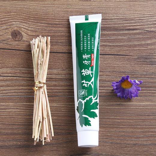 【张湾区】艾草牙膏草本精华清新口气120g 商品图0