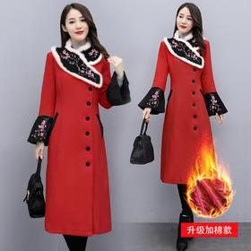 HRFS-WZ201219新款时尚优雅气质修身立领长袖毛呢绣花大衣外套TZF