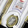 【首发认证】鼠你有福鼠年纪念币珍藏套装 商品缩略图1