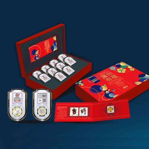 【首发认证】鼠你有福鼠年纪念币珍藏套装 商品图3