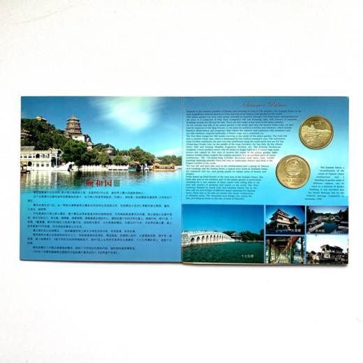【康银阁装帧】世界文化遗产·颐和园+龙门石窟纪念币 商品图4