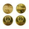 【康银阁装帧】世界文化遗产·颐和园+龙门石窟纪念币 商品缩略图1