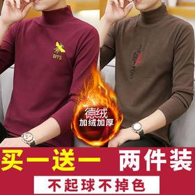 PDD-KMFS201128新款男士潮流时尚休闲半高领长袖双面加绒高弹性保暖衬衫TZF