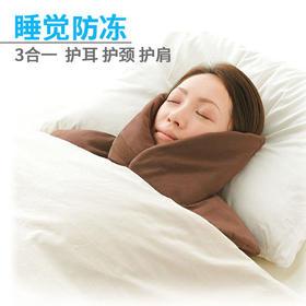 PDD-TCJJ201128新款加厚护肩保暖睡觉坐车围脖护颈椎披肩TZF