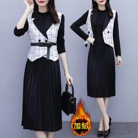 YHSS330875新款时尚小香风格子短款马甲加绒连衣裙两件套TZF