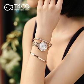 【邓紫棋推荐 限定礼盒】T400手表+手镯三件套 手表手镯三件套圣诞情人节礼物 | 基础商品