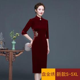 GY666新款优雅气质修身立领七分袖韩国绒盘金绣花中长款旗袍裙TZF