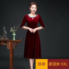 GY088新款优雅气质修身圆领七分袖韩国绒钉珠礼服裙TZF