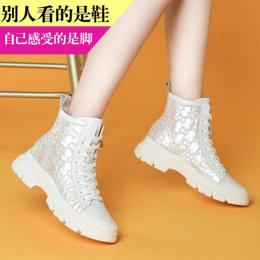 MLKL9689新款潮流时尚气质圆头系带高帮休闲鞋TZF 商品图0
