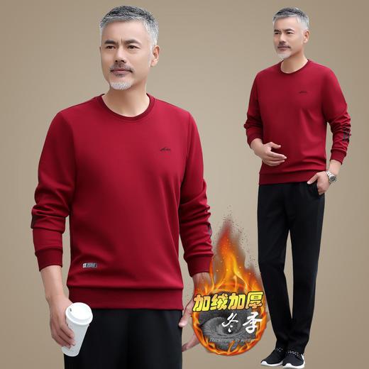 SP11893新款男士时尚气质休闲宽松圆领长袖加绒加厚卫衣裤子两件套TZF 商品图0