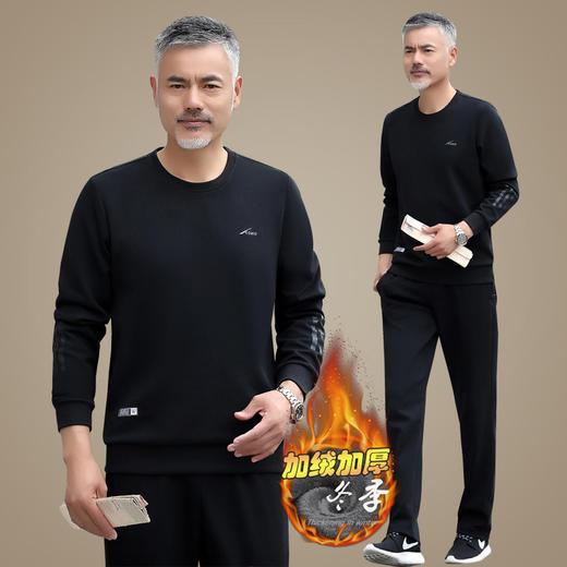 SP11893新款男士时尚气质休闲宽松圆领长袖加绒加厚卫衣裤子两件套TZF 商品图1