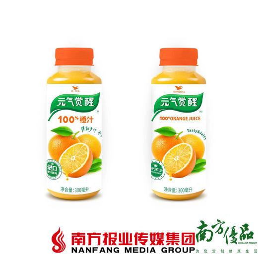 【珠三角包邮】统一 元气觉醒100%橙汁 300ml*12瓶/箱(次日到货) 商品图0