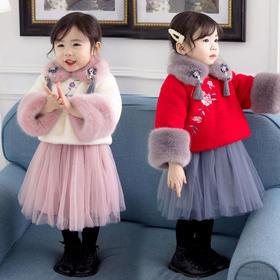 PDD-ZYTZG201129新款女童古装汉服套装TZF