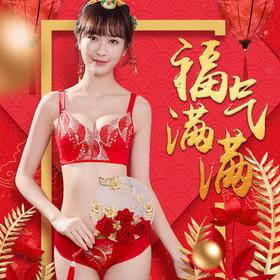 CHT新款喜庆大红色本命年性感刺绣无钢圈文胸内衣套装TZF