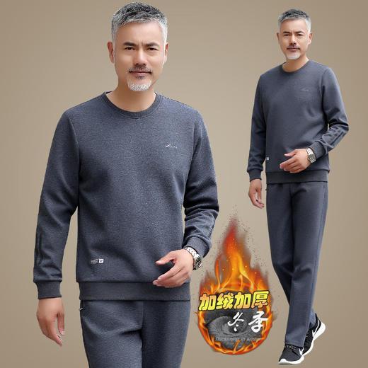 SP11893新款男士时尚气质休闲宽松圆领长袖加绒加厚卫衣裤子两件套TZF 商品图2