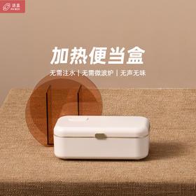 适盒A4BOX加热便当盒 磁吸加热插电保温上班族电热便携热饭神器便当盒 | 基础商品