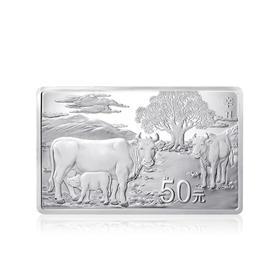 2021牛年150克方形银币