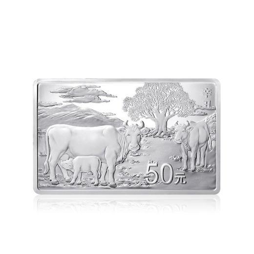2021牛年150克方形银币 商品图0